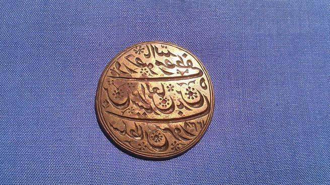 Holy seal of a great sufi saint of the Asian Subcontinent hazrat syed sakhi Zain ul Abideen R.A,