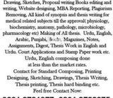 Composing(Urdu,English) work karvnay ky lye rabta krain 00923312721877