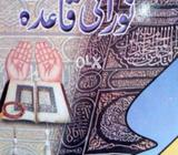 Islamics lectures tafaseer kutbiahadees world best naatkwan scholar
