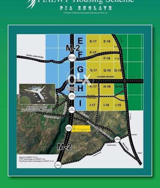 New City Islamabad: Scheme Near New Airport Islamabad