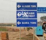 Three marla residential plot Al kabir town ring road in