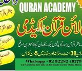 03 22 8249 773,online quran classes with female teacher on skype 24/7