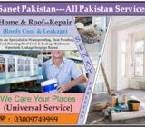 Roofs Leakage Solution---Senate Pk All Pakistan