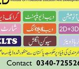 Diploma Courses in pakistan