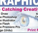 Graphic Designing / Computer Courses