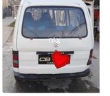 Bolan carry karachi registration