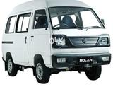 Suzuki bolan 2018 abb asan aqsat per hasil kray