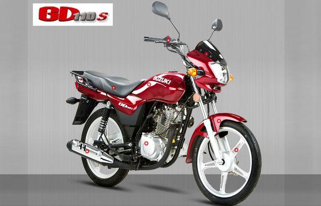 Suzuki GD 110S Bikes For Sale