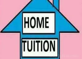 F11.F10-G11.& G10.E11.D12.G8.G9.Sectors/HOME Tutors are available for all classes./Subjects