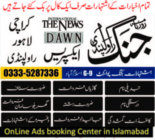 Online Ads Booking Services