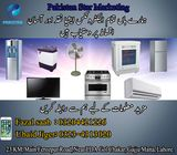 All types of Electronics & Home Appliances are Available