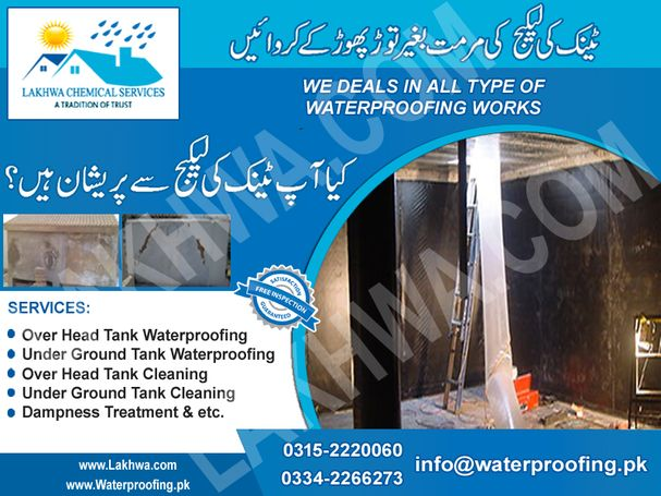 water tank leakage solution in karachi
