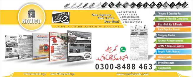 Dawn Classified, Commercial Advertising