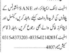 State Life Employees Plots, M9, Karachi, installments possible