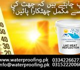 Heat Proofing services in Karachi by Lakhwa Chemical Services