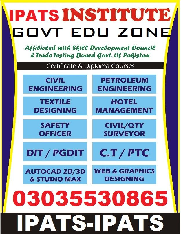 INTL AUTOCAD 2D/3D TRAINING COURSE IN RWP ISLAMABAD, PUNJAB 03035530865 IPATS IN SAHIWAL