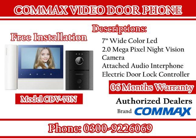 Branded Commax Video Door Phone Indoor And Outdoor Unit