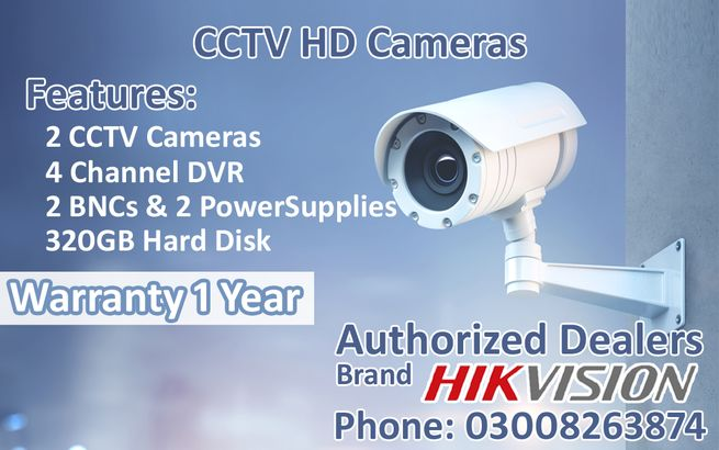 2 CCTV Cameras For Homes And Offices Security