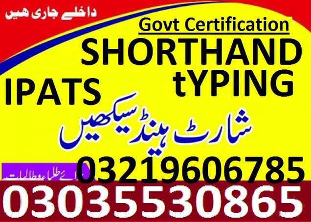 INTL Professional Shorthand Course in Rawalpindi Job Guaranteed Course