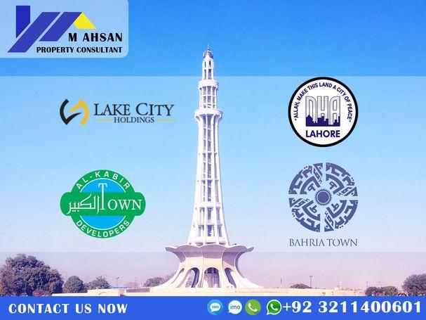 03211400601 Bahria Town Lahore Bahria Town Karachi AL Kabir Town Lahore Lake City New Lahore City