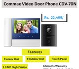 Commax Door Video Phone CDV-70N Available