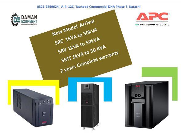 APC UPS  SRC / SRV / SMT