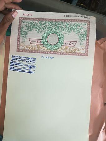 Stamp paper seller