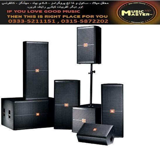 Sound System On Rent
