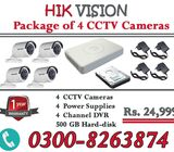 Offering 4 CCTV Camera Package