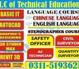 Basic computer course in Rawalpindi Islamabad multan chakwal