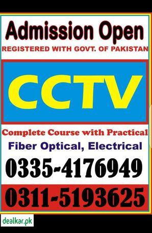 CCTV course in peshawar noshara