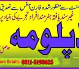 Building Electrician course in peshawar noshara