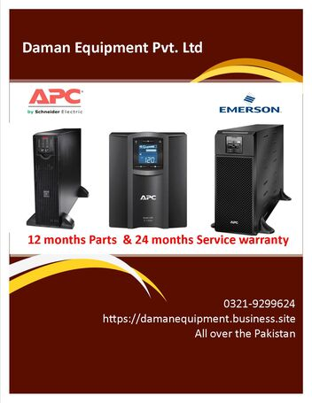 UPS APC 60KVA With 12 Months Parts & 2 Year Service Warranty.