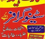 web designing Course In Attock Chakwal