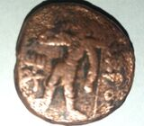 Antique 2000-3000 Years Old Coin for Sale