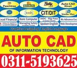 AUTO CAD 2D & 3D course in ABBOTTABAD, MANSEHRA