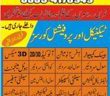CIVIL SURVEYOR course in Faisalabad, Sialkot