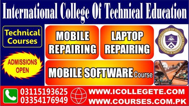 Diploma In Mobile Repairing Course In Hangu Karak
