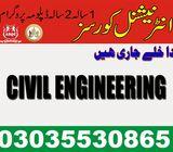 Civil Draftsman-Civil Foreman-First Aid Technician Courses in RawalpindiQatar Kuwait O3O3553O865