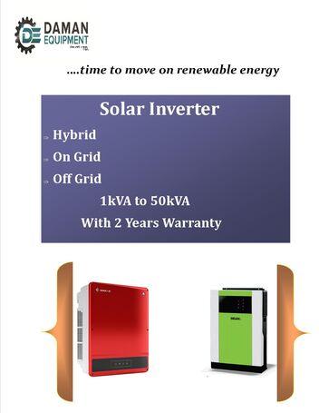 SOLAR INVERTER 17W  IP65 TRANSFORMERLESS