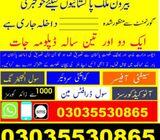 Civil Laboratory technician Course in rawalpindi Islamabad murree