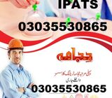 Air Ticketing Course in Khanewal 923035530865,3219606785