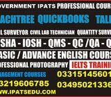 Advanced Graphics Designing (AGD) 4Months – Rawalpindi3035530865