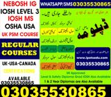 Learn Multimedia from Globally Recognized Institute-IPATS3035530865