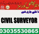 Civil Survey Institute khann pul Rawalpindi 03035530865