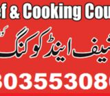 Professional chef & Cooking Experience based diploma In Rawalpindi 03219606785
