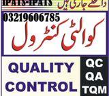 QA/QC CIVIL course IN Taxila Wah RawalpindiFor Registration: 0092-3035530865 / 0092-3219606785