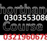 web designing course in saiwal chakwal0092-3035530865 / 0092-3219606785
