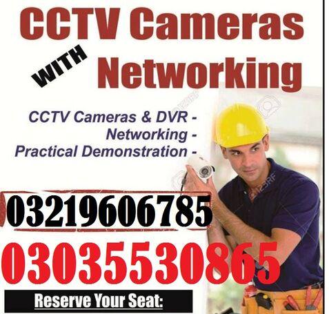 CCTV installation & Configuration course in rawalpindi punjab pakistan 0092-3035530865 / 0092-321960