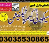 CCTV Camera course in Rawalpindi Tel: +92 303 5530 865 & +92 321 9606 785